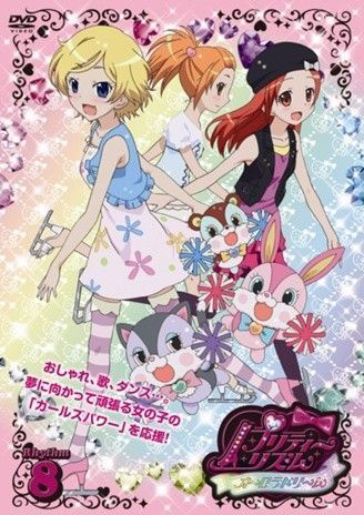 Pretty Rhythm: aurora dream DVD