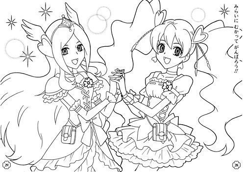 Fresh Pretty Cure Coloring Pages : ぬりえ プリントアウト 無料 : プリント